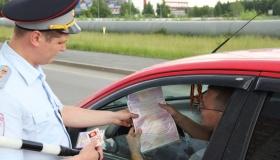 МВД предупреждает о мошенничестве при оформлении ОСАГО в интернете