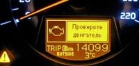 Неисправности двигателя, которые могут лишить вас водительского счастья