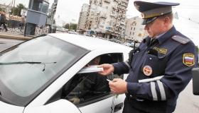 Каким водителям разрешили ездить без бумажного ОСАГО?
