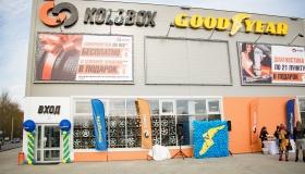 Открытие нового торгово-сервисного центра KOLOBOX_GOODYEAR на Голубева, 7 и на Фучика
