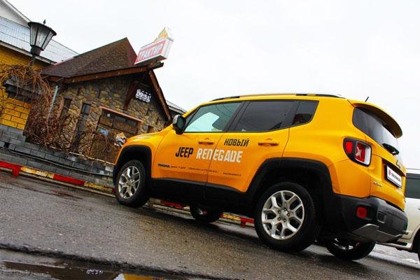 Jeep Renegade у Светлояра