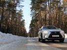 Lexus RX: Только выигрывать - фотография 45