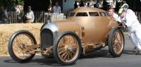 «Опережая время»: как выглядело авто «Золотая субмарина»