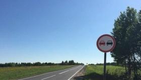Область действия знака «Обгон запрещен»