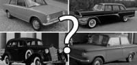 Проверь, сможешь ли ты отличить русский автомобиль от иномарки (ТЕСТ)