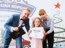 Новогодний праздник для детей и партнеров автоцентре ГАЗ «Луидор» - фотография 8